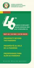 May 28: ECOWAS Commemorates 46th Anniversary